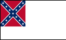 Second Confederate (Stainless Banner) nylon flag, 3' x 5'