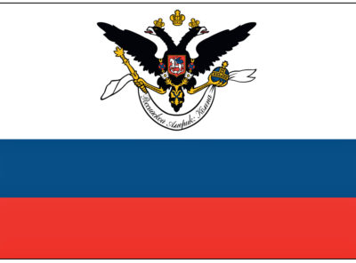 Russian American Company nylon flag 3 ft x 5 ft