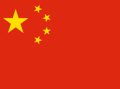 The People's Republic of China Flag